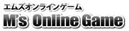 オンラインゲーム情報・人気ランキング「エムズオンラインゲーム」